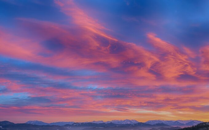 Mountains During Sunset Background Wallpaper