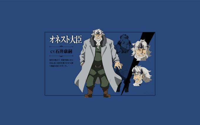 Akame ga Kill! 100 Desktop Background Wallpapers