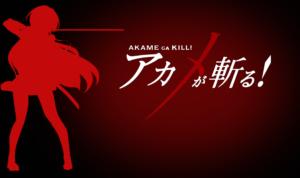 Akame ga Kill! 72 Desktop Background Wallpapers