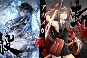 Akame ga Kill! 87 Desktop Background Wallpapers