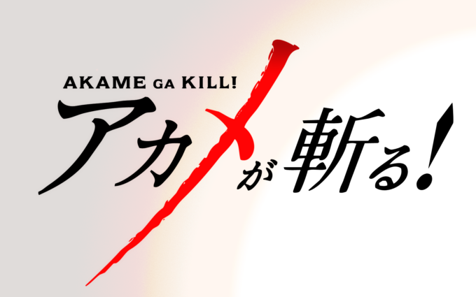 Akame ga Kill! 94 Desktop Background Wallpapers
